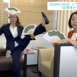 代表・中山のインタビュー動画が公開!